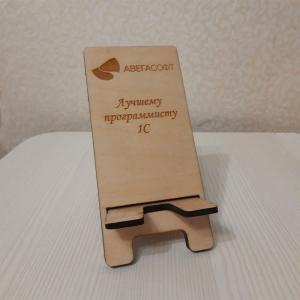 подарок подставка под телефон в честь 23 февраля